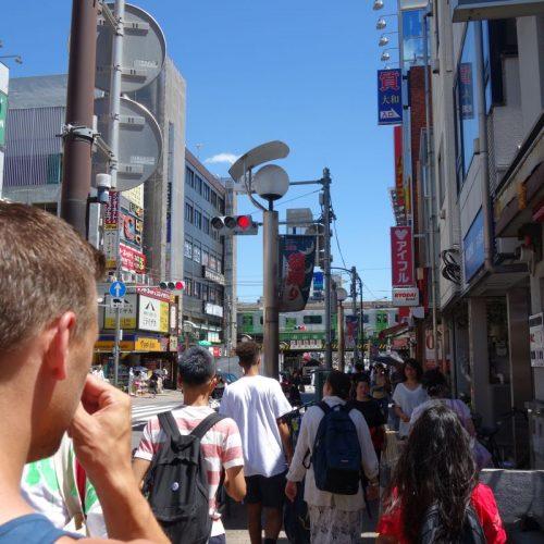 Shinjuku #1