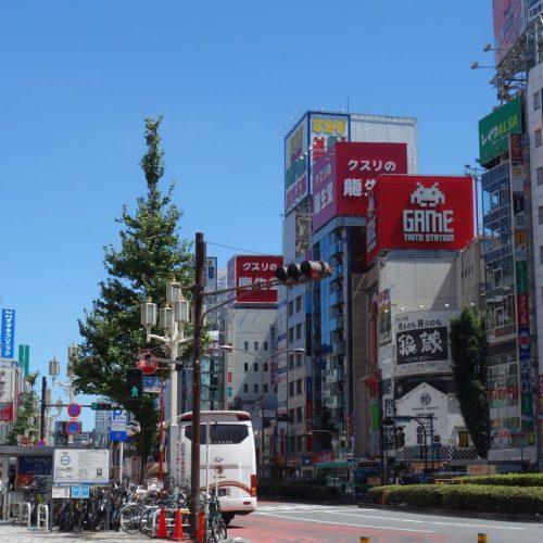 Shinjuku #4