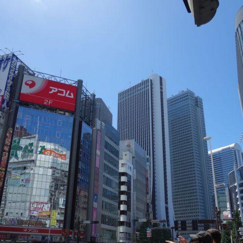 Shinjuku #5