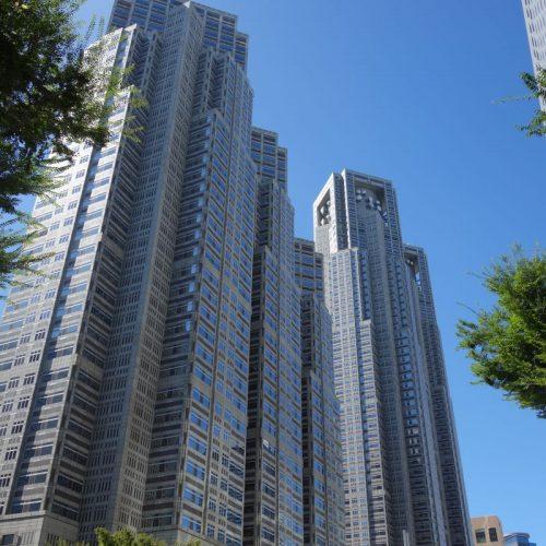 Tokyo Metropolitan Governemnt Building bei Tag