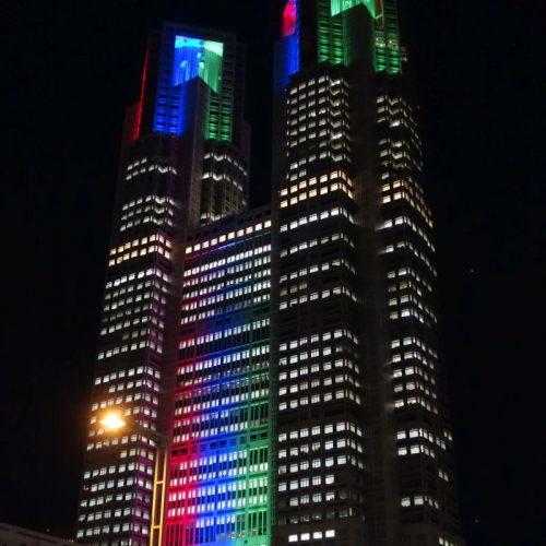 Tokyo Metropolitan Governemnt Building bei Nacht