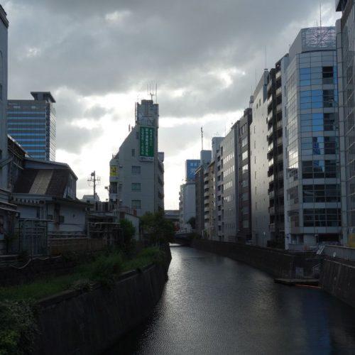 Brückenübergang nahe der Suidobashi Station
