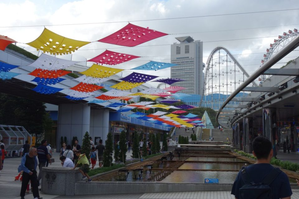 Tokyo Dome City #1
