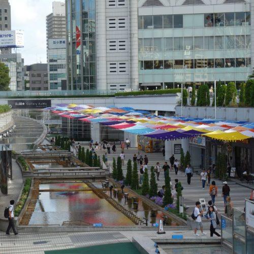 Tokyo Dome City #4