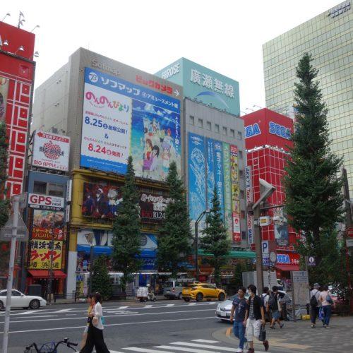 Akihabara #7
