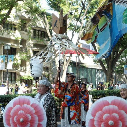 Super Yosakoi Parade #49