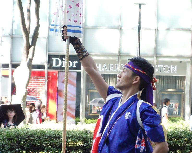 Super Yosakoi Parade #67