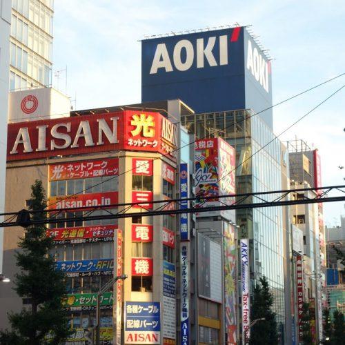 Akihabara am Nachmittag