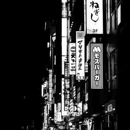 Akihabara bei Nacht #2
