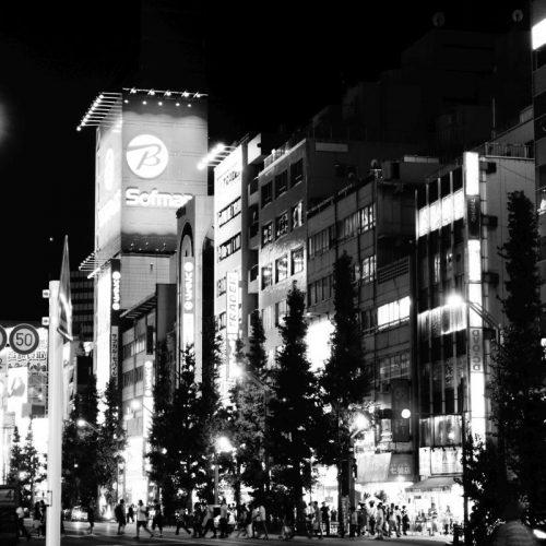 Akihabara bei Nacht #4