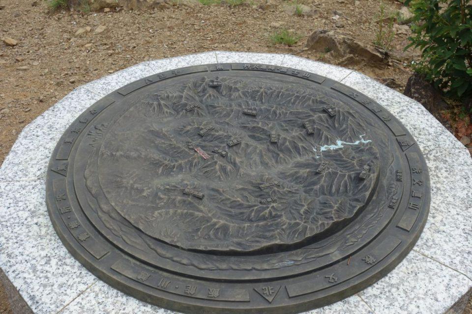 Übersichtskarte mit Relief auf dem Hinode #1