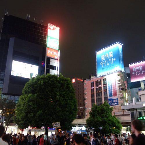 Shibuya bei Nacht #2