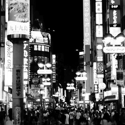 Shibuya bei Nacht #4