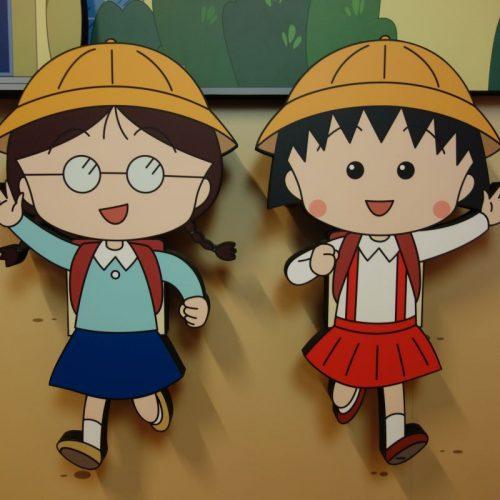 Chibi Maruko-Chan Land #10