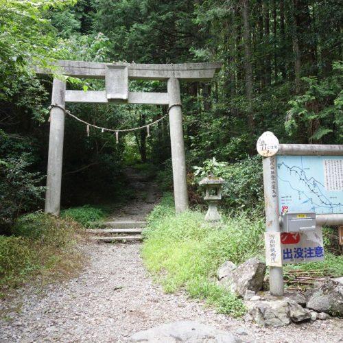 Eingang zum alten Hirayama Trail