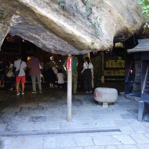 Kamakura Sightseeing #34