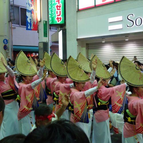 Koenji Awa Odori #14