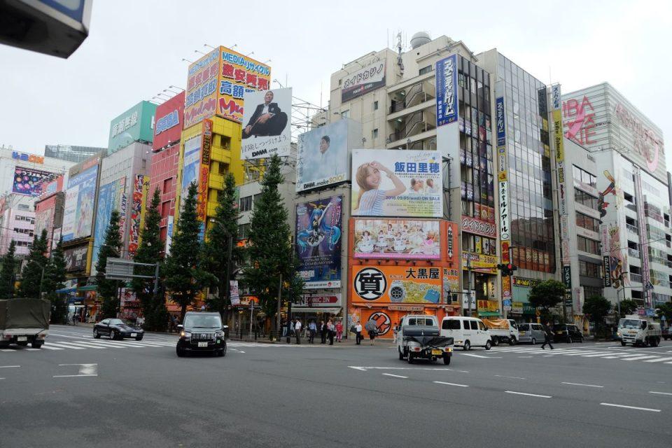 Akihabara #5